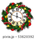 Vintage wall clock decorated with golden balls, spruce twig, stars, baubles isolated on white 53620392