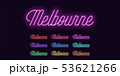 Neon lettering of Melbourne name. Neon city 53621266