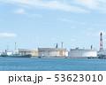 海 プラント 工場 発電所 港 コンビナート 53623010