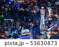 《大阪府》通天閣・都市夜景 53630873