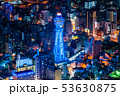 《大阪府》通天閣・都市夜景 53630875
