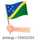 ソロモン諸島 旗 フラッグのイラスト 53632334
