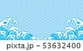 波イメージイラスト 53632400