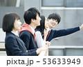 人物 アジア人 男の子の写真 53633949