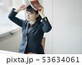 アジア人 女性 女子の写真 53634061