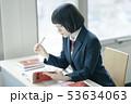 アジア人 女性 女子の写真 53634063