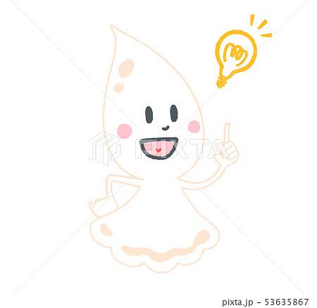 しずくのキャラクター・横向き・白 (電球) 53635867