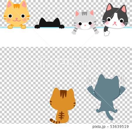 逗人喜爱的猫倒栽跳水,页脚例证 53639519