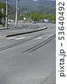 交通事故イメージ(ブレーキ痕) 53640492