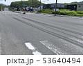 交通事故イメージ(ブレーキ痕) 53640494