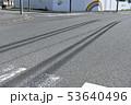 交通事故イメージ(ブレーキ痕) 53640496
