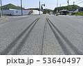 交通事故イメージ(ブレーキ痕) 53640497
