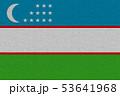 ウズベキスタン 旗 フラッグのイラスト 53641968