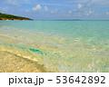 美しい宮古島の海 53642892