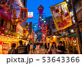 《大阪府》通天閣・新世界の夜景 53643366
