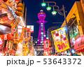 《大阪府》通天閣・新世界の夜景 53643372