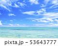 【ハワイ】ワイキキビーチ 53643777