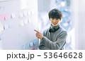 男性 アジア人 ビジネスマンの写真 53646628