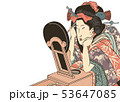 浮世絵 五渡亭国貞 名筆浮世絵鑑 53647085