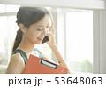 若い女性 ビジネス ビジネスウーマンの写真 53648063