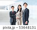 ビジネス ビジネスマン ビジネスウーマンの写真 53648131