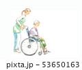 車椅子のおばあさん、介護 53650163
