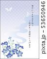 喪中ハガキ(桔梗・蝶) 53650946