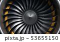 エンジン 機関 発動機のイラスト 53655150