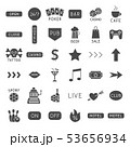 Bar Signs Solid Web Icons 53656934