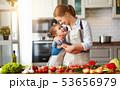 キッチン 台所 ベジタブルの写真 53656979