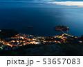 aerial view of Sveti Stefan island in Budva 53657083