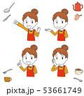 料理 女性 主婦のイラスト 53661749