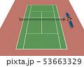 テニスコート(ハードコート) 53663329
