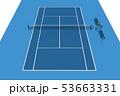 テニスコート(ハードコート) 53663331