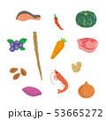 食材セット 野菜 魚介 肉 フルーツ イラスト ベクター 53665272