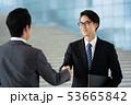 握手 ビジネスマン ビジネス 商談 契約 53665842