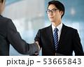 握手 ビジネスマン ビジネス 商談 契約 53665843