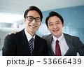ビジネスマン ビジネス 会社案内 求人 募集 53666439