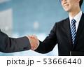握手 ビジネスマン ビジネス ボディパーツ 53666440
