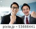 ビジネスマン ビジネス 会社案内 求人 募集 53666441