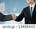 握手 ビジネスマン ビジネス ボディパーツ 53666443