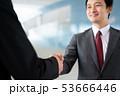 握手 ビジネスマン ビジネス 商談 契約 53666446