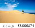 鳥取砂丘 トレッキング 青空の写真 53666874