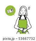 薬 腹痛 生理痛のイラスト 53667732