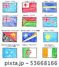 クレヨンで描いた国旗 オセオニア2とアフリカ1 53668166