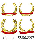 ベクター イラスト デザイン ai eps 素材 マーク 飾り マーク 月桂樹 リボン ランキング 53668597