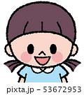 女の子 子供 幼児のイラスト 53672953