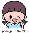 女の子 子供 ウィンクのイラスト 53672955