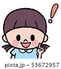 女の子 子供 幼児のイラスト 53672957