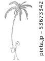 Vector Cartoon of Man Holding Big Pot With High Palm Tree 53673342